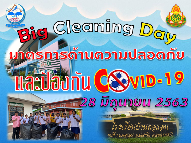 Big Cleaning Day 2020 Anti-Covid-19
